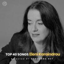 دانلود رایگان TOP 40 Songs Eleni Karaindrou
