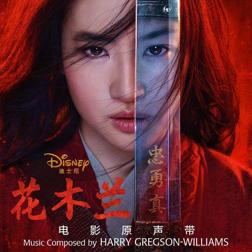 موسیقی متن Mulan
