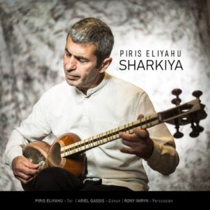 Piris Eliyahu Sharkiya