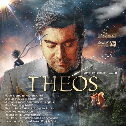 Mehrzad Khajeh Amiri - Theos
