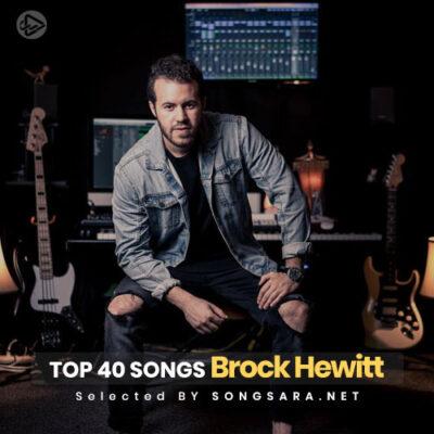 TOP 40 Songs Brock Hewitt (Selected BY SONGSARA.NET)