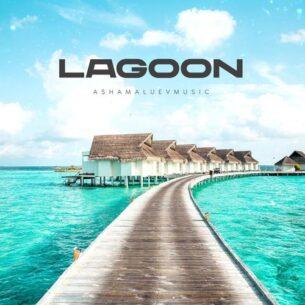 AShamaluevMusic Lagoon