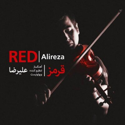 Alireza - RED (2020)