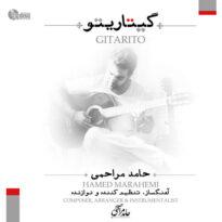Hamed Marahemi - Gitarito