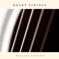 Masaaki Kishibe Heart Strings