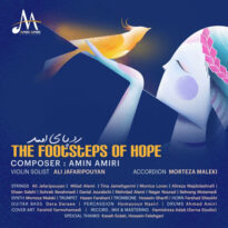Amin Amiri - The Footsteps Of Hope