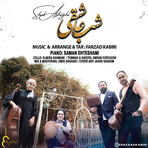 Farzad Kabiri - Shabe Asheghi