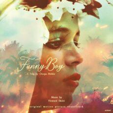 آلبوم موسیقی متن فیلم Funny Boy (پسر بامزه) اثری از هاوارد شور (Howard Shore)