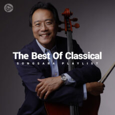 The Best Of Classical (Playlist By SONGSARA.NET)