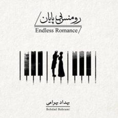 Behdad Bahrami Endless Romance