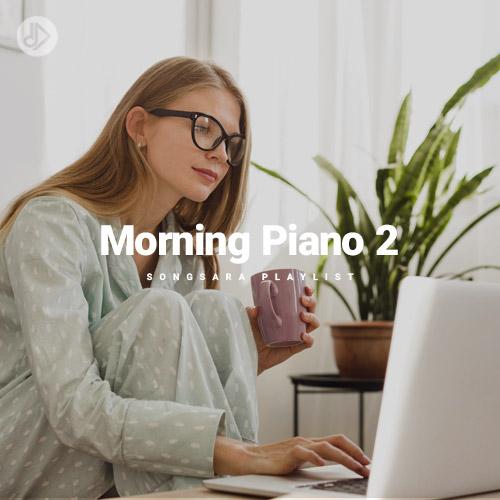 Morning Piano 2 (Playlist)