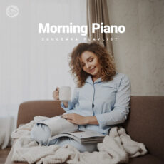 Morning Piano (Playlist)