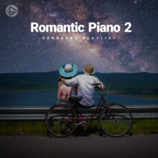 Romantic Piano 2 (Playlist)