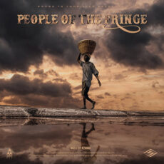 Songs To Your Eyes - People of The Fringe