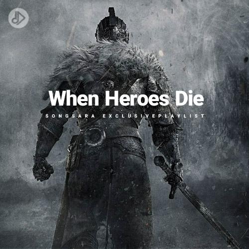 When Heroes Die (Playlist)