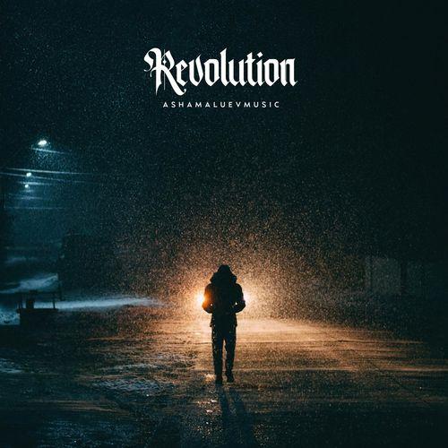 AShamaluevMusic Revolution