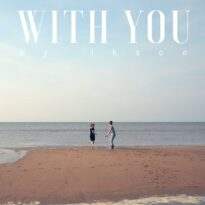 Ikson With You