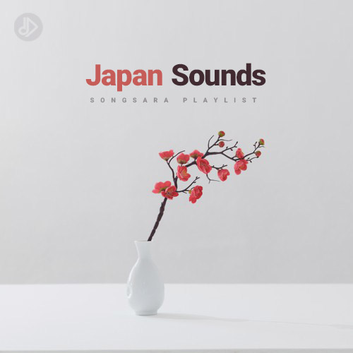 Japan Sounds (Playlist)
