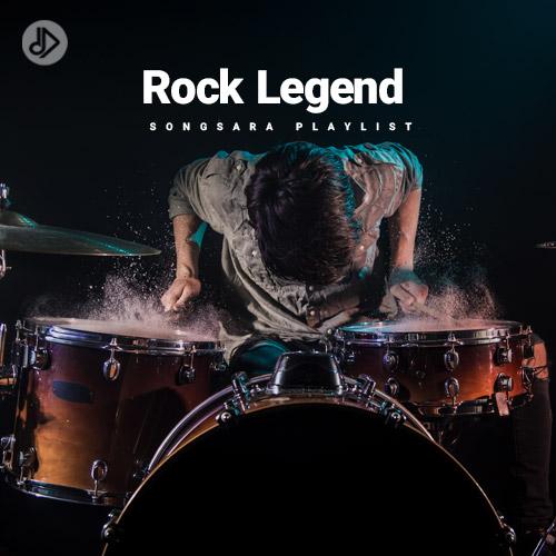 Rock Legend (Playlist)