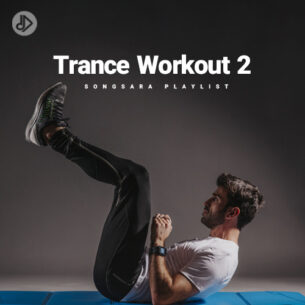 Trance Workout 2 (Playlist)