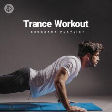 Trance Workout (Playlist)