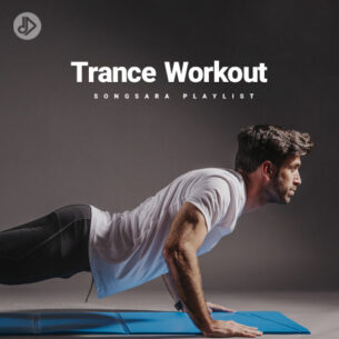 Trance Workout (Playlist)