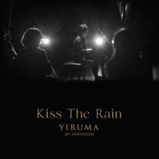 Yiruma Kiss The Rain (Orchestra Version)