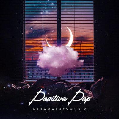 AShamaluevMusic Positive Pop