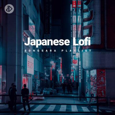 Japanese Lofi (Playlist)