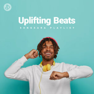 Uplifting Beats (Playlist)