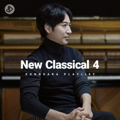 New Classical 4