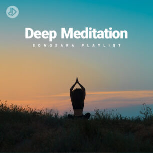 Deep Meditation (Playlist)