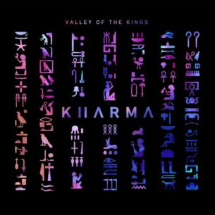Hisham Kharma Valley of the Kings