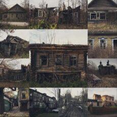 Iday Russia for Sad