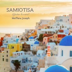 Mathew Joseph Samiotisa (Guitar Version)