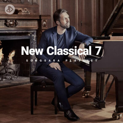New Classical 7 (Playlist)
