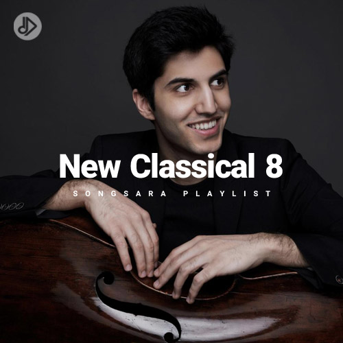 New Classical 8 (Playlist)