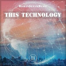 Romansenykmusic This Technology