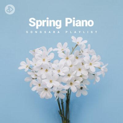 Spring Piano (Playlist)