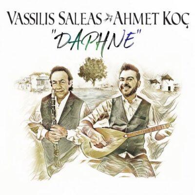Ahmet Koç, Vassilis Saleas Daphne
