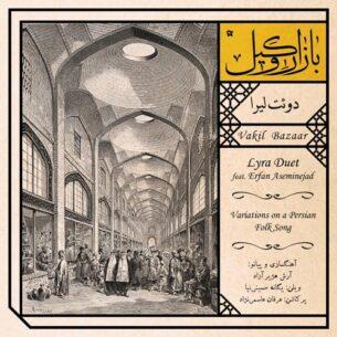 Lyra Duet - Vakil Bazaar