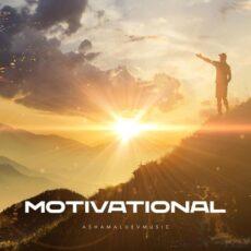 AShamaluevMusic Motivational