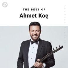 بهترین های Ahmet Koç