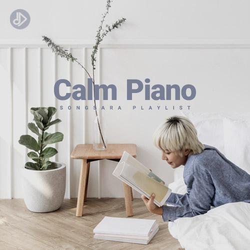 Calm Piano (Playlist)