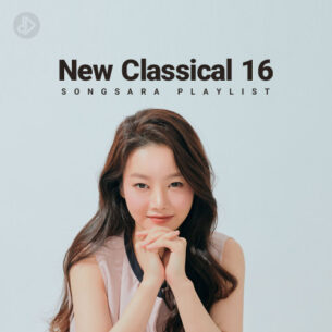 New Classical 16 (Playlist)