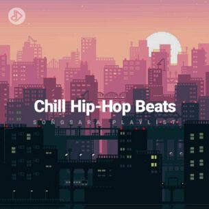 Chill Beats (Playlist)