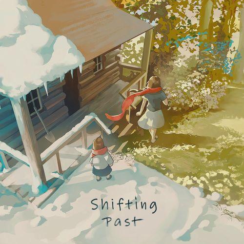 Kaspa. , Softy Shifting Past