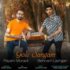 Behnam Lashgari, Payam Moradi - Gole Sangam