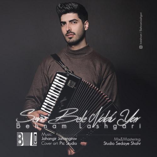 Behnam Lashgari - Sene Bela Noldu