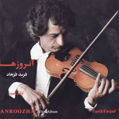 Farid Farjad Anroozha Vol. 1